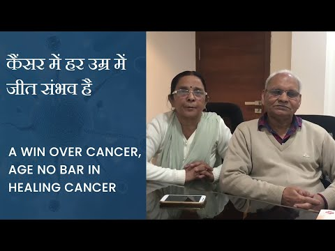 Colon Cancer Treatment through Immunotherapy by Dr. Krishna's Cancer Healer Center
