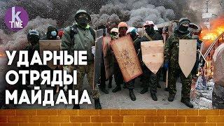 """Откуда на Майдане взялся """"Правый сектор"""" -  #3 Спецпроект """"Майдан. Вспомнить всё"""""""