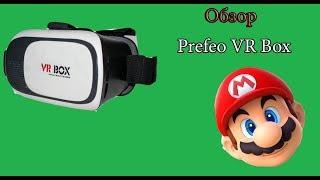 Обзор Perfeo VR Box