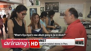Could Kpop Boom In Peru Lead To Expanded Market In Latin America And Europe