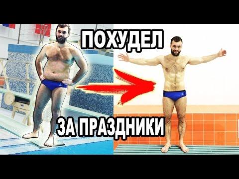 Упражнения для похудения живота ног бедер боков рук и ягодиц видео