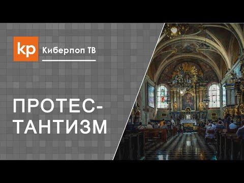 Церкви и природа картинки
