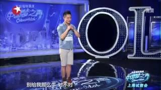中國夢之聲 20130519 超清版