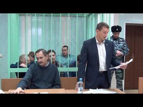 Ходатайство адвоката Дворяка об отводе судьи