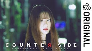 【Official】 CounterSide OST - FACE THE FATE 【M/V】