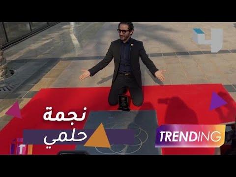 """أفكار طريفة لأحمد حلمي ومنى زكي بعد حصولهما على نجمة """"دبي ستارز"""""""