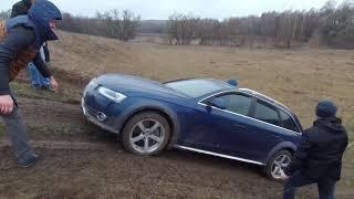 Это безумие! BMW, Audi и Skoda на жёстком бездорожье
