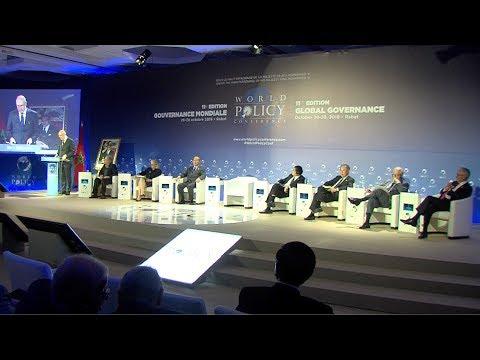 العرب اليوم - مخاطر وانعكاسات التوترات التجارية على الاقتصاد العالمي