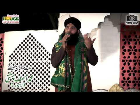 Download Ali Mola By Asif Chisti Flv Video 3GP Mp4 FLV HD