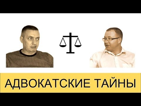Заведомо ложные показания (Статья 307 УК РФ)