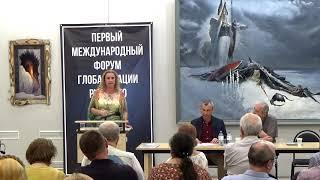 Глобализация русского языка