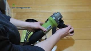 Угловая шлифмашина ( болгарка ) Eltos МШУ 125-1150 от компании дом инструмента - видео