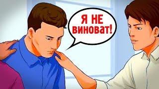 НИКОГДА Не Говори ЭТИ 12 Фраз! (Если Ценишь Себя)