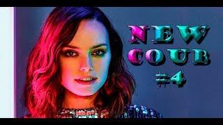 New Best Coub #4 | лучшие приколы за май 2018