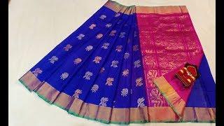 pattu sarees below 5000 online - मुफ्त ऑनलाइन