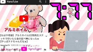 大森靖子「7:77」MusicVideo