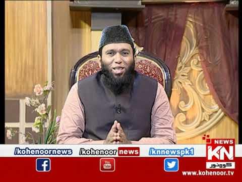 Istakhara 04 August 2021 | Kohenoor News Pakistan
