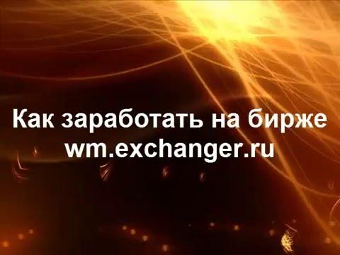 Куда можно выводить биткоины за рубли