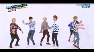 [Eng Sub] 150729 BEAST B2ST (비스트) Random Play Dance Weekly Idol Ep 209