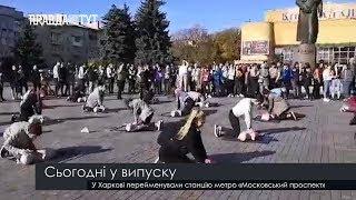 Випуск новин на ПравдаТут за 17.10.19 (20:30)