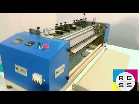 RGSS-600 Paper Gluing Machine 24