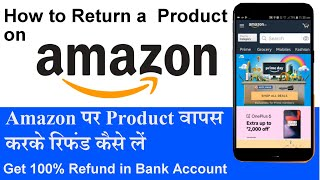 How to Exchange or Return a Product on Amazon - Get Full Refund