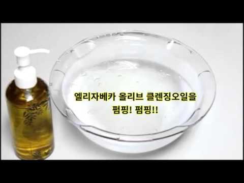 Коротенькое видео про использование масла