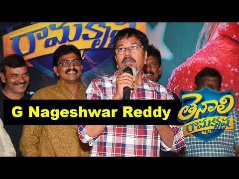 director-g-nageshwar-reddy-at-tenali-ramakrishna-ba-bl-team-pressmeet