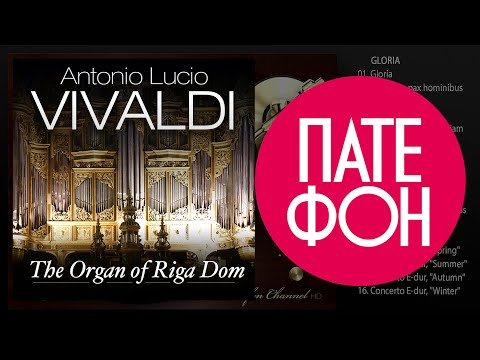 download lagu mp3 mp4 Riga Dom, download lagu Riga Dom gratis, unduh video klip Download Riga Dom Mp3 dan Mp4 2020 Gratis