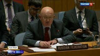 МИД России ЖЕСТКО заткнул Вашингтон по вопросу Тегерана