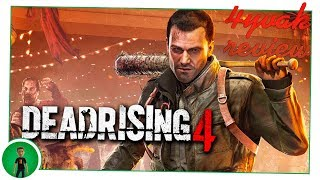 4yvak review. Dead Rising 4.