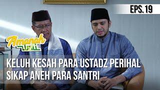 AMANAH WALI 3 - Keluh Kesah Para Ustadz Perihal Sikap Aneh Santri [18 Mei 2019]
