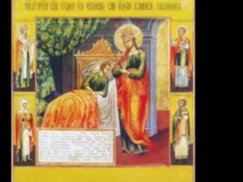 Молитва франсуа ноты