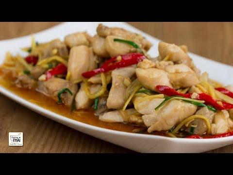 Receta fácil Salteado de pollo con jengibre⎜(ไก่ผัดขิง)