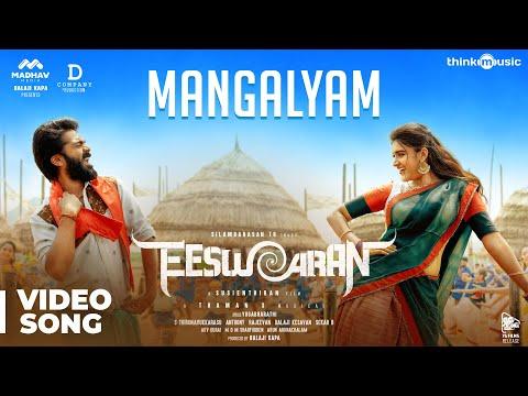 Eeswaran | Mangalyam Video Song
