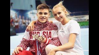 Обсуждение России и Екатеринбурга. Конкурс на чемпиона. Лучший спорт.
