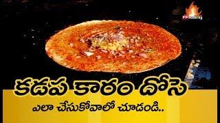 Kadapa karam dosa Making   FP Cooking