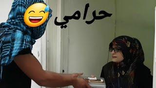 حرامي بس ابن حلال???????? ..... نزار ..ام سيف