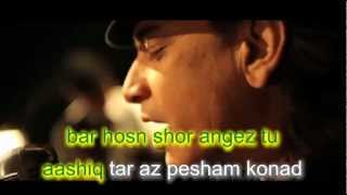 afghan karaoke, saqi bede paimana, ehsan aman - YouTube