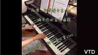 [PIANO] Dục Hỏa Thành Thi - Địch Lệ Nhiệt Ba, Mao Bất Dịch (OST Liệt Hỏa Như Ca)