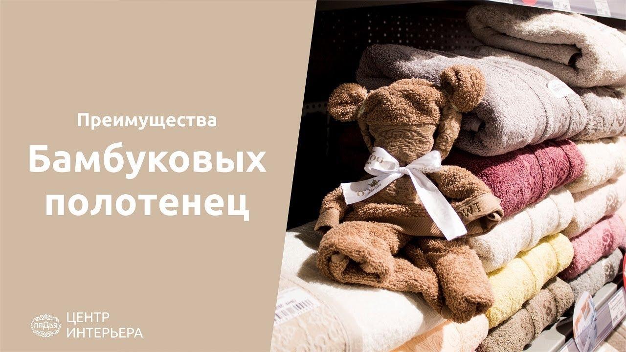 Преимущества полотенец из бамбука