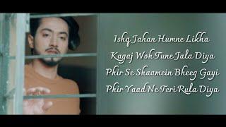 Bewafai Full Song (Lyrics) Sachet Tandon, Manoj   - YouTube
