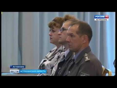 О состоявшихся публичных обсуждениях результатов правоприменительной практики Управления за III квартал 2018 года в Астраханской области