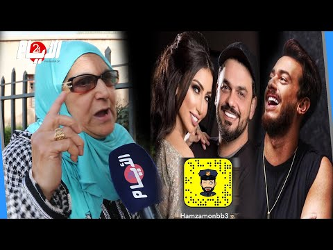 العرب اليوم - شاهد: معجبة المطربة دنيا بطمة تؤكّد أنها ليست عاهرة وتلاعبوا بها مثل سعد المجرد