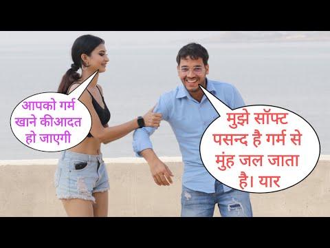 Aapke Pyar Ki Jarurat Hai Support Karo Yaar Prank On Cute Girl With New Twist By Desi Boy