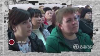 Диверсия или учения: как Басурин запутался в показаниях — Антизомби, 31.03.2017