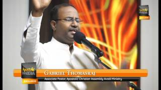 Oruvaram Sera Oliyinil - Pas. Gabriel Thomasraj | ACA Worship