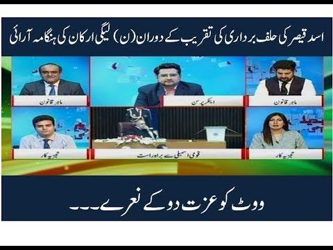 Tabdeli Aagai 15 August 2018 | Kohenoor News Pakistan