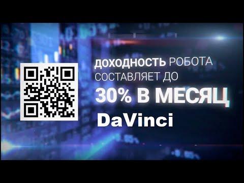 Отзывы о криптовалюте биткоин