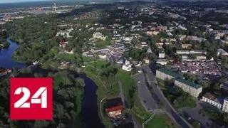 Михаил Ведерников доложил президенту о развитии Псковской области - Россия 24